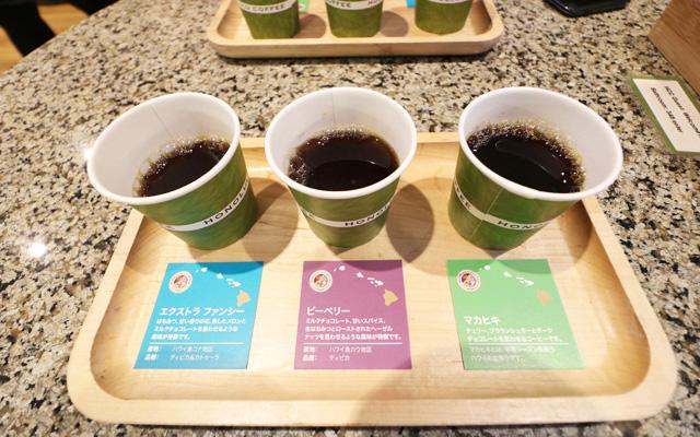 【JTB限定】ホノルルコーヒー体験センター朝食とモアナルア・ガーデン