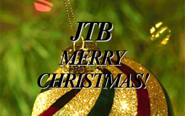 【JTB限定】クリスマスデー・クルーズ