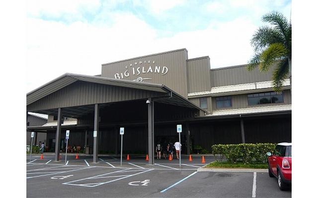 ハワイ島サークル・アイランド・ツアー