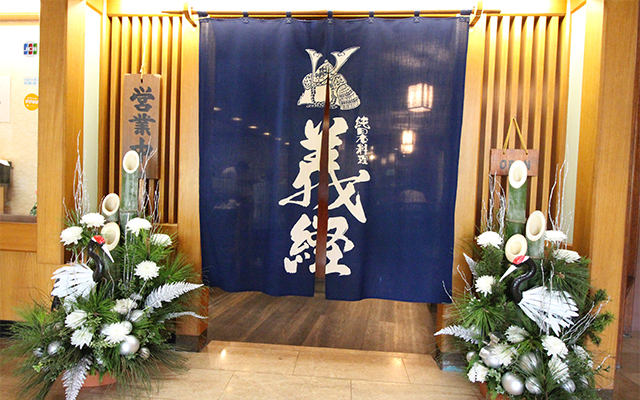 ダイヤモンドヘッド初日の出とおせち料理朝食ツアー(1/1)