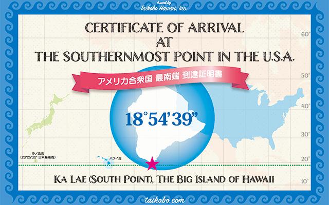 アメリカ最南端サウス・ポイントへ行くハワイ島内観光