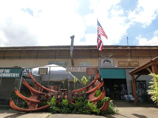 伝説のノースショア-メイド・イン・オアフと真珠湾太平洋戦争記念博物館