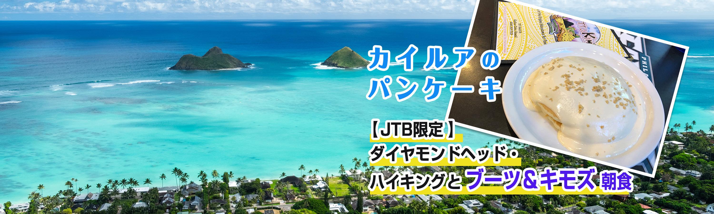 DH-Kailua-Bookimo.jpg