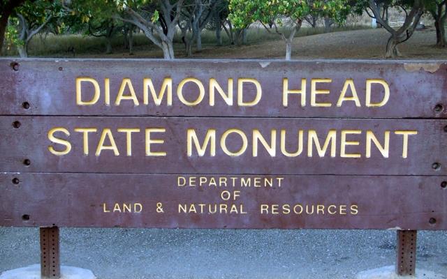 【JTB限定】 ダイヤモンドヘッド・ハイキングと ホノルルコーヒー体験センター朝食とタンタラス