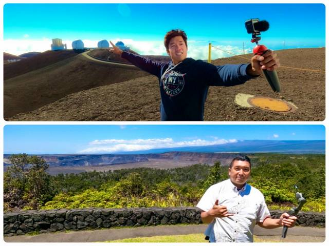 キラウエア&マウナケア山頂のオンラインツアー